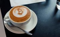 Создана кофемашина, которая продает напитки за биткоин (видео)