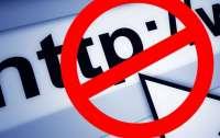 В Украине продлят запрет на соцсети РФ