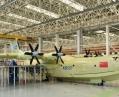 Крупнейший в мире самолет-амфибию представили в Китае (ВИДЕО)