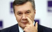 В ЕС немного облегчили судьбу Януковича