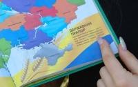 Украинским школьникам пытаются внушить, что Крым российский (видео)