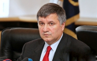 Аваков уволил почти 600 донецких милиционеров