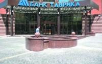 Фонд гарантирования вкладов физлиц начал ликвидацию банка «Таврика»