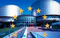 Украина еще не выполнила решение ЕСПЧ по делу Гонгадзе