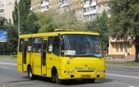 В киевских маршрутках подешевел проезд