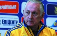 Фоменко: Каждая игра для сборной Украины теперь будет, как последняя