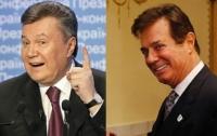 Расследовали, как Янукович и Манафорт отмывали деньги