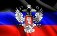 На оккупированном Донбассе выросли проукраинские настроения, - разведка