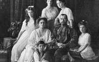 Подтверждена подлинность останков царской семьи
