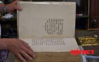 В Нежине закрывают культовый книжный магазин