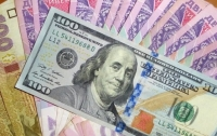 Украинские политики получили деньги от МВФ