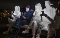 Скульптура, посвященная современным людям, появилась в центре города (фото)