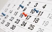 В Украине переименуют праздники и отменят выходные