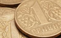 Нацбанк назвал условия для укрепления гривни