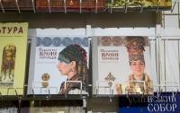Беларусь не пустила украинские книги на выставку