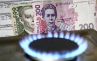 Цена на газ и новая программа: СМИ выяснили подробности переговоров с МВФ