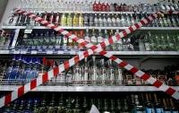 Не только ночью: Киевсовет готовит новое решение по запрету на алкоголь
