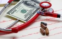 Бесплатная медицина может исчезнуть