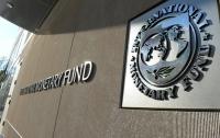 Слабая экономика толкает украинцев на поиски работы за границей, - МВФ