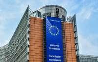 Европарламент утвердил состав новой Еврокомиссии