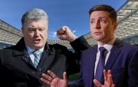 Порошенко снова согласился на условия Зеленского