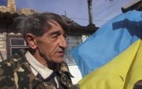 Оккупанты в Крыму арестовали мужчину за украинский флаг во дворе