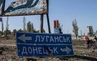 В Раде зарегистрирован закон о Донбассе