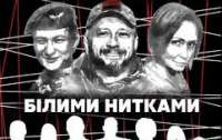 Антоненко оставили за решеткой минимум до октября