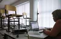 Во Львовской области более половины школ перешли на
