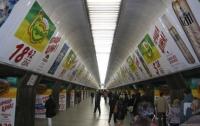 Як столична влада втрачає мільйони на рекламі у метро
