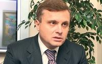 Левочкин рассказал, куда пойдут деньги, вырученные от продажи «Укртелекома»