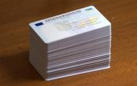 Выпускникам школ будут оформлять ІD-карты вне очереди