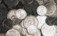 Последний шанс рассчитаться: в Украине исчезнут монеты