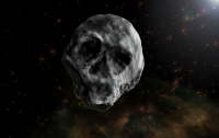 К Земле летит страшный астероид в виде черепа