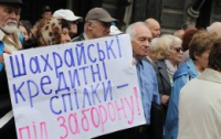 Украинцы теряют доверие к кредитным союзам