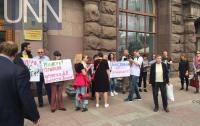 Активисты пришли защищать зверей под министерство