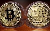 Стоимость биткоина может вырасти до 98 тысяч долларов, - исследование