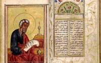 Ученые обнаружили Евангелие VII века и семь томов Корана иранского шаха