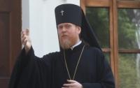 В ПЦУ разъяснили проблемы с патриархией