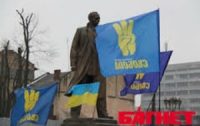 В Днепропетровске разгромили офис «Свободы»