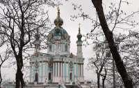 В Киеве открылась Андреевская церковь: реставрация длилась 11 лет