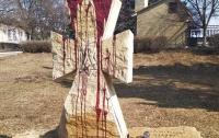 Вандалы в Харьковской области осквернили памятник погибшим воинам АТО