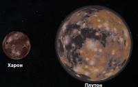 Астрономы объяснили как образовался