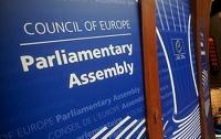 Россия отказывается от участия в ПАСЕ