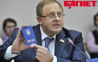 Биометрический загранпаспорт будет стоить 350 гривен, - нардеп