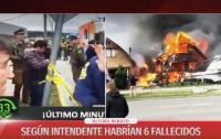 В Чили самолет упал на дом, есть жертвы