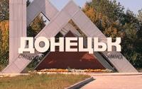 В Донецкой обл. – самая высокая смертность