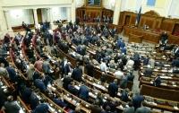 В Раде появился законопроект, предусматривающий кастрацию