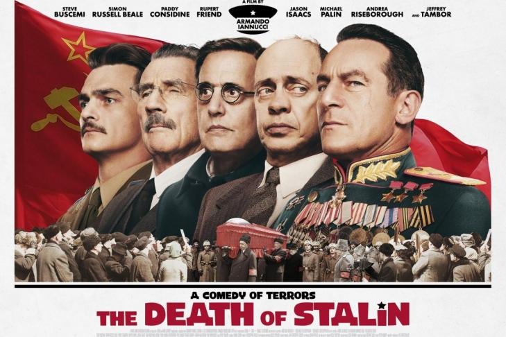 Запоказ «Смерти Сталина» кинотеатру «Пионер» грозит наказание
