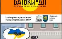 Львовские чиновники уже решили, что Крым не украинский